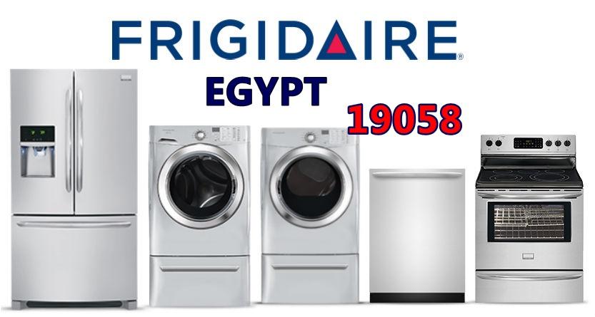 ارقام-توكيل-فريجيدير-مصر-للصيانة