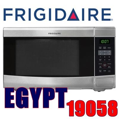 مركز-صيانة-ميكروويف-فريجيدير-في-مصر